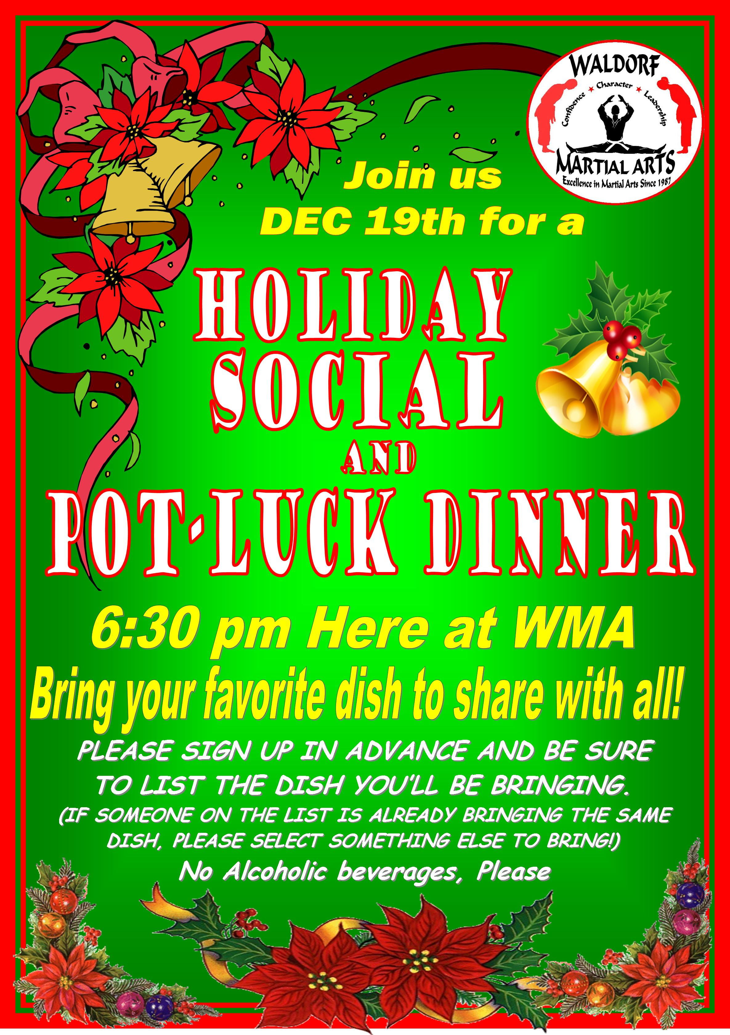 2014 Holiday Party Poster
